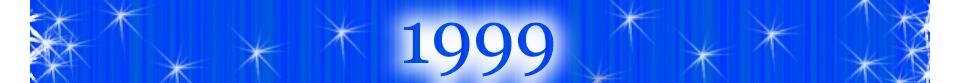 1999_remsa