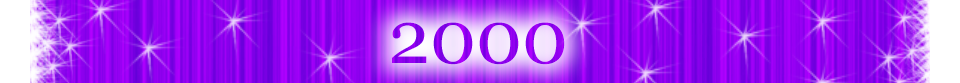 2000_remsa